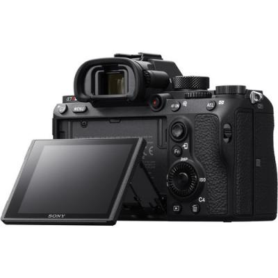 Sony α7R III 35mm Full-frame Camera With Autofocus - ILCE7RM3/B